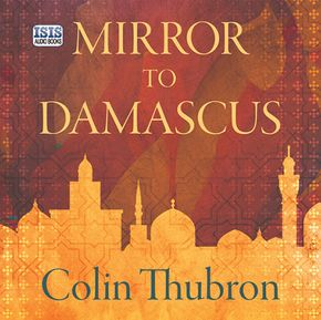 Mirror To Damascus thumbnail